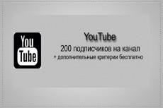 """Поставить """"Нравится"""" на комментарий - 200шт 4 - kwork.ru"""