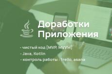 Адаптивный Landing page, бонус SEO 7 - kwork.ru