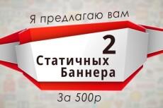Создам логотип в 3 вариантах + бонус 5 - kwork.ru
