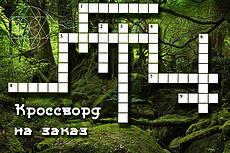 20 картинок с отличиями 12 - kwork.ru