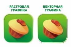 Создаю визитки 6 - kwork.ru