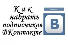Уникальные статьи на любые темы 3 - kwork.ru