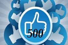 приведу 500 живых участников в группу ВК 4 - kwork.ru