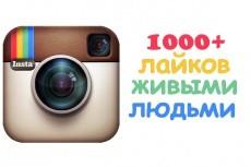 """1000+ репостов в """"Одноклассники"""" живыми людьми 6 - kwork.ru"""