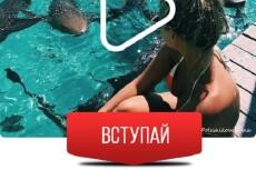 Сделаю баннер 6 - kwork.ru