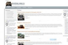Достану бережно сайт из web arhive 3 - kwork.ru