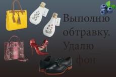 уберу водяные знаки 5 - kwork.ru