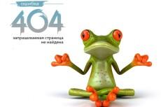 установлю и настрою Drupal на ваш хостинг 5 - kwork.ru