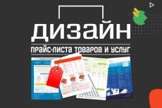 Создам фирменный стиль для instagram 25 - kwork.ru