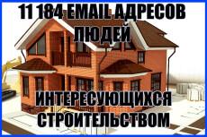 3384 E-MAIL любителей кальянной тематики 15 - kwork.ru