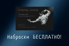 Качественные карты 7 - kwork.ru
