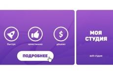 сделаю 5 превью для видео на YouTube 5 - kwork.ru