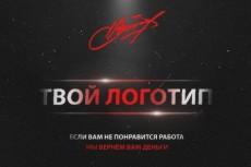 Сделаю обложку 12 - kwork.ru