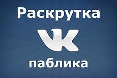 Рерайт текста 6000 символов 17 - kwork.ru