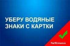 сделаю 6 иконок для сайта 4 - kwork.ru