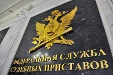 предоставлю базу трастовых сайтов 2016 - 1500 сайтов 3 - kwork.ru
