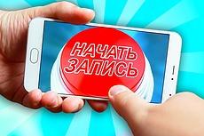 Видео реклама инстаграма , видео в стиле инстаграма 7 - kwork.ru