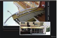 Сделаю макет поклейки для витрины 19 - kwork.ru