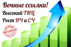 Добавлю +600 подписчиков на паблик (FanPage) в Фейсбук Facebook 3 - kwork.ru