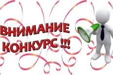 наполню ваш сайт комментариями 5 - kwork.ru