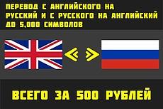 Логотип в 3 вариантах + Исходники 18 - kwork.ru