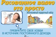 вырежу до 30 фото товаров 8 - kwork.ru