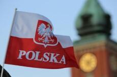 Проложу маршрут путешествия по Польше 6 - kwork.ru