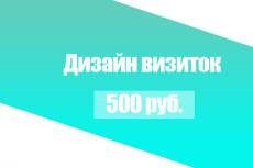 Баннер и логотип для оформления группы в ВК 20 - kwork.ru