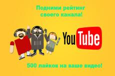 Продам свою базу в 25000 чел. из реальных пользователей. + Бонусы 5 - kwork.ru