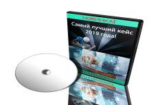 Живая крутящаяся 3D обложка на коробку, книгу или DVD на выбор 4 - kwork.ru