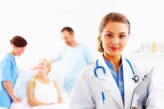 напишу статью на медицинскую тему до 5 тыс. знаков 5 - kwork.ru