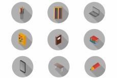 5 иконок для вашего сайта 5 - kwork.ru