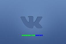 Оформлю канал Twitch 24 - kwork.ru