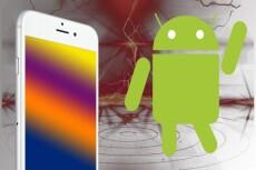 Мобильные приложения под IOS и Android 17 - kwork.ru