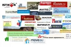 Мобильный сайт с привязкой к QR коду 10 - kwork.ru