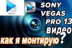 Сайт на любую тематику 5 - kwork.ru