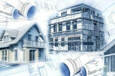 Расчеты элемента строительных конструкций 23 - kwork.ru