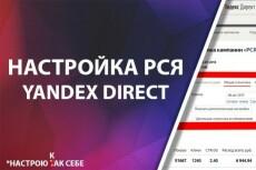 Напишу текст по вашему запросу 15 - kwork.ru