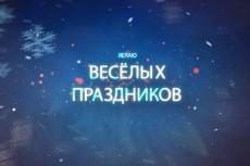 Видео презентация для спорта 7 - kwork.ru