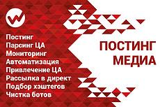 Дизайн аккаунта Инстаграм 19 - kwork.ru