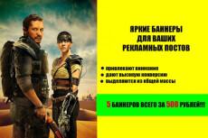 напишу объявления для Авито 4 - kwork.ru