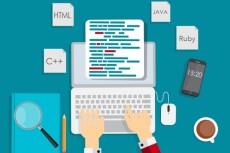 Помогу решить задачи по информатике и программированию 5 - kwork.ru