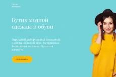 2 качественных сочных баннера 155 - kwork.ru