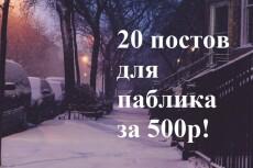 Расшифрую 5 минут видео 4 - kwork.ru