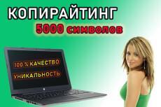 Перевод текстов и статей с английского на русский и наоборот 16 - kwork.ru