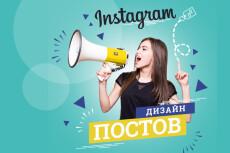 НЕ сделаю не привлекательную обложку 25 - kwork.ru