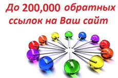 50-60 рекомендаций для страницы FanPage в Facebook Бонусы всем 20 - kwork.ru