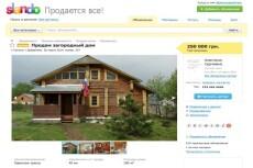 Онлайн конструктор лендингов (landing pages) 6 - kwork.ru