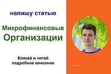 Сервис фриланс-услуг 117 - kwork.ru