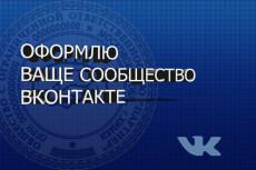 Шапка для канала на YouTube 14 - kwork.ru